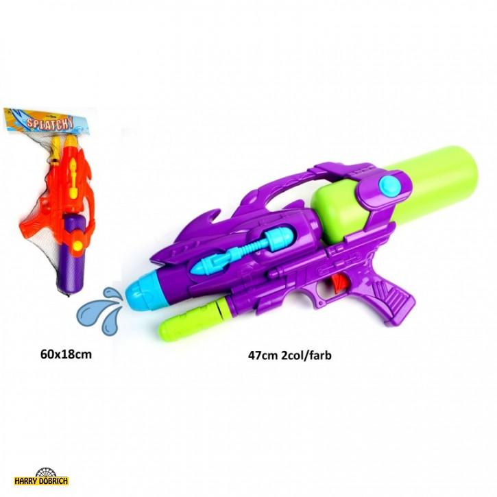 Wassergewehr 47cm 2 Farben sortiert
