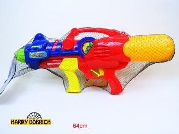 Wassergewehr64cm