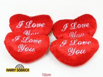 Herz ILY 10cm mit SK