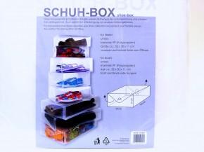 Schuhbox für Stiefel unisex