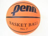 Basketball Penn Gr.7