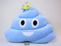 Kackhaufen blau 50cm mit Krone