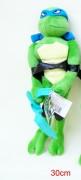 Ninja Turtle 30cm