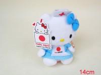Hello Kitty TY 14cm mit Beanies
