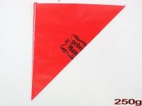 Spitztüten 250gr Gebr. Mandel rot 1000 Stück