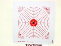 Schießscheibe 12er Ring mit Loch 4,5mm 12cm